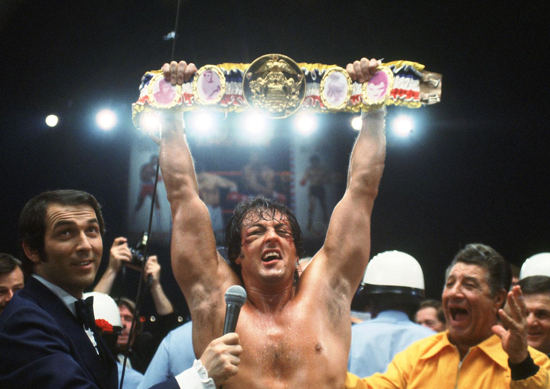 Rocky II header image